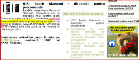 HTC cu precomanda la eFlamingo